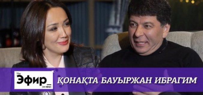 Бауыржан Ибрагимов қонақүйдегі қызды не үшін балағаттағанын айтты