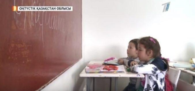 Оңтүстікте оқушылар мектеп орнына «тауықханада» білім алып жүр