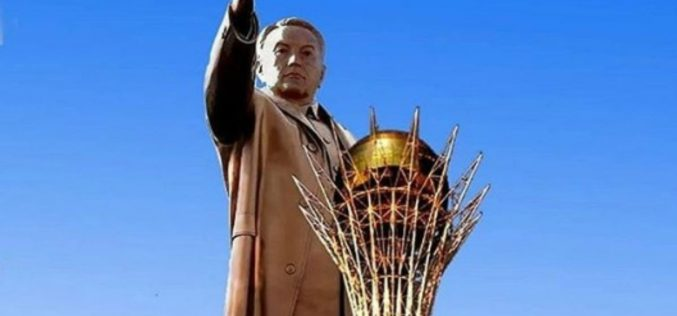 Назарбаевқа «Бәйтерекпен» бірдей ескерткіш орнатыла ма? – Әкімдік жауабы