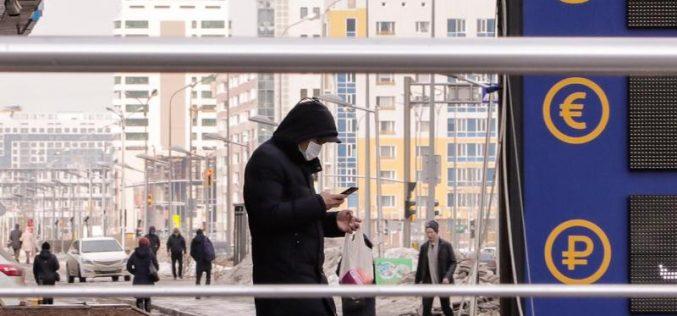 ШҰҒЫЛ! Қазақстанның тағы бір қаласында коронавирус жұқтырғандар анықталды
