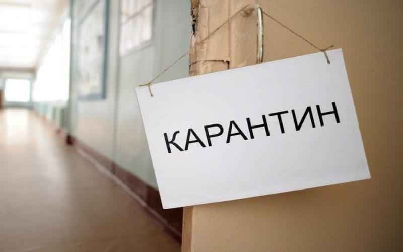 ТЖ режимін қамтамасыз ету жөніндегі Жедел штаб: Карантин режимі сақталады